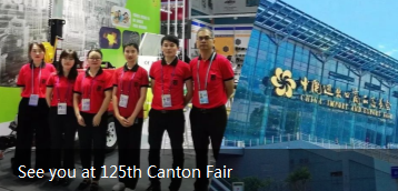See you at 125th Canton Fair